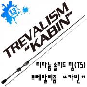 """트레발리즘 """"카빈"""" 티타늄 솔리드 …"""