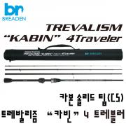 """트레발리즘 """"카빈"""" 카본 솔리드 팁 4Tra…"""