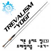"""트레발리즘 """"요기"""" 카본 솔리드 팁"""