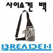 사이쇼겐 백(Saishougen Bag)